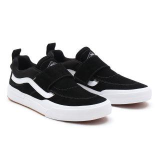 Kyle Pro 2 Shoes